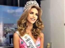 Miss Spain Angela Ponce is the first transgendered contestant at the Miss Universe Pageant. (Image: Instagram)
