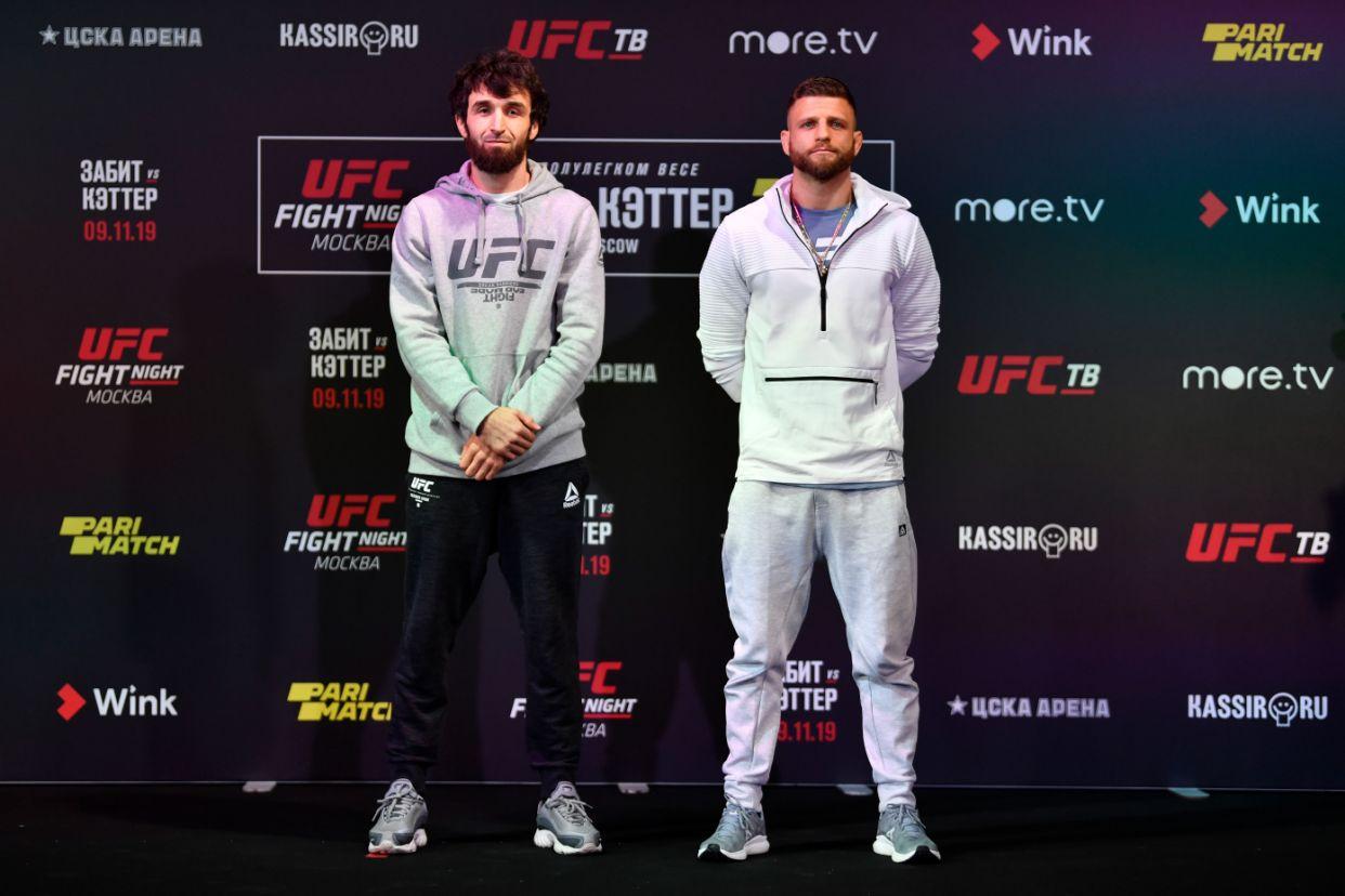 Magomedsharipov Kattar UFC Moscow