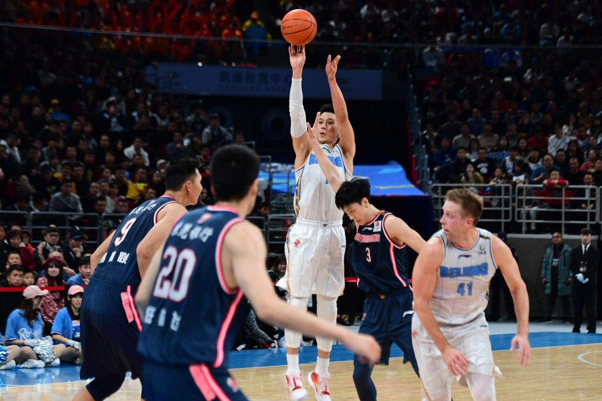 Chinese Basketball Association delay