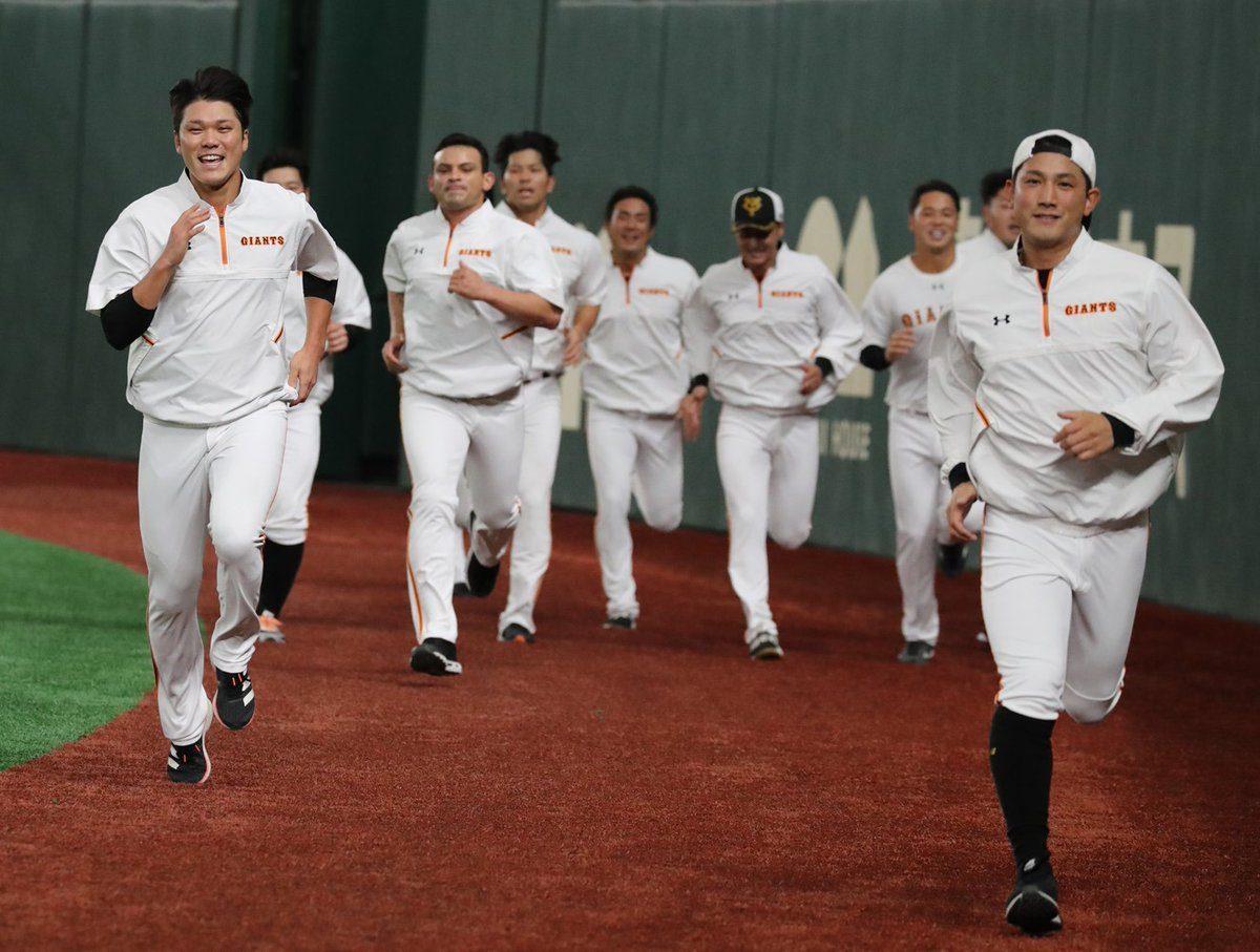 baseball Japan Korea coronavirus