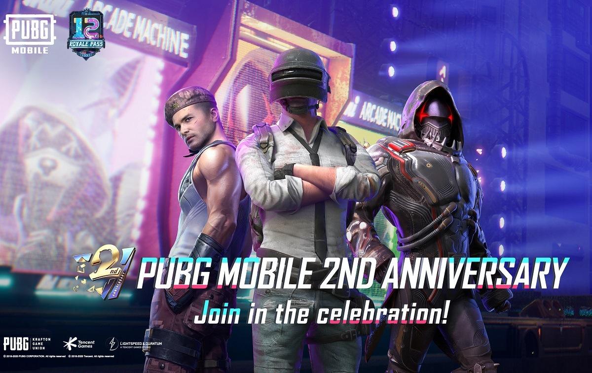 PUBG Mobile Birthday Anniversary