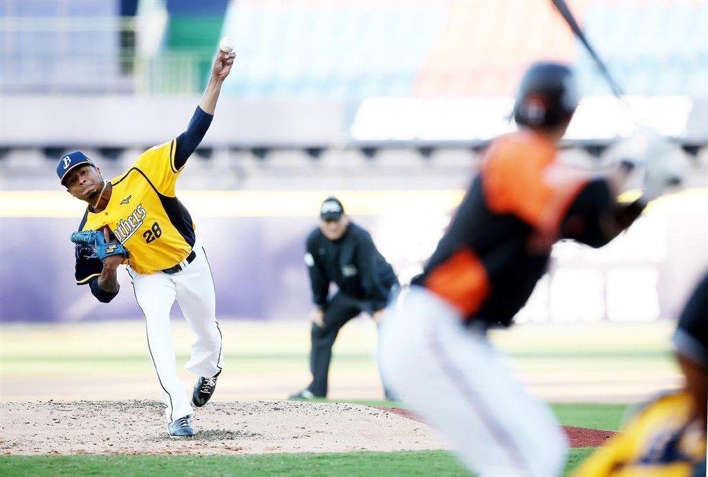 Chinese Professional Baseball League