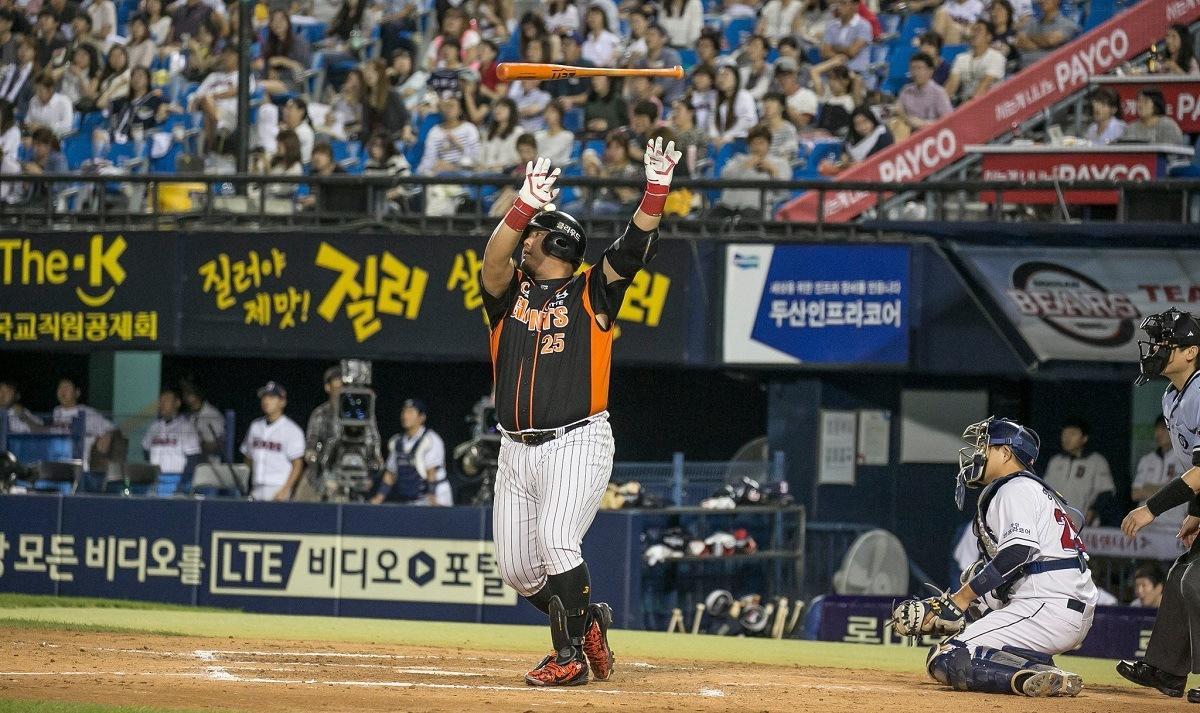 Bat Flips Flip Korea Baseball KBO