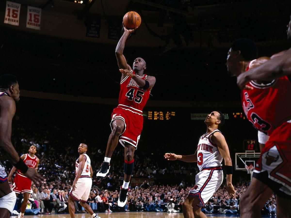 Michael Jordan New York Knicks MSG