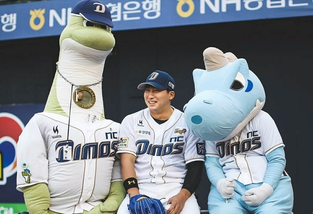 KBO Korean Korea Baseball World Series Odds NC Dinos Kiwoom Heroes