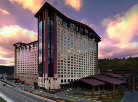 Patrons of Harrah's Cherokee will soon be able to place sports bets, but North Carolina appears to be in no rush to legalize online sports betting. (Image: Caesars)