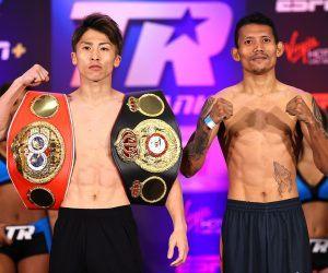 Inoue Dasmarinas odds boxing