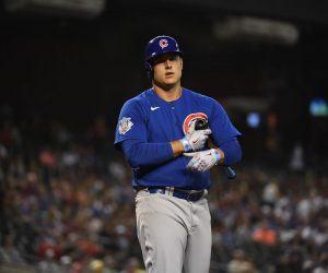 Yankees Rizzo trade odds